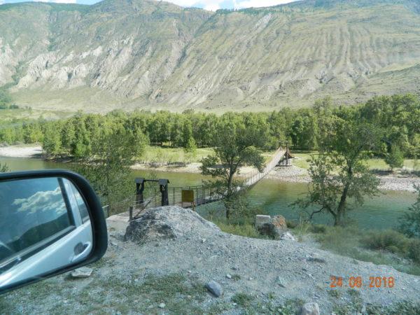 Пешеходный мост к Водопаду Кур-Куре