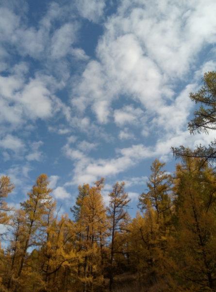 Осеннее Небо в горах